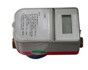 IC卡预付费水表,插卡式预付费水表