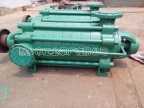 D25-30x7D型卧式多级离心泵