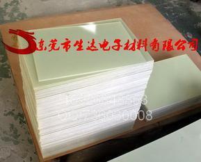 玻璃纤维板 玻纤板 环氧板