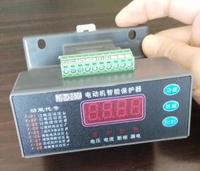 HYDM-6.3DR电机保护器