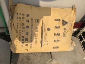 南京聚合物水泥砂浆/南京聚合物水泥砂浆厂家