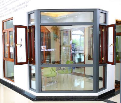 126系列断桥铝合金窗纱一体门窗