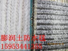 6000克膨润土防水毯价格