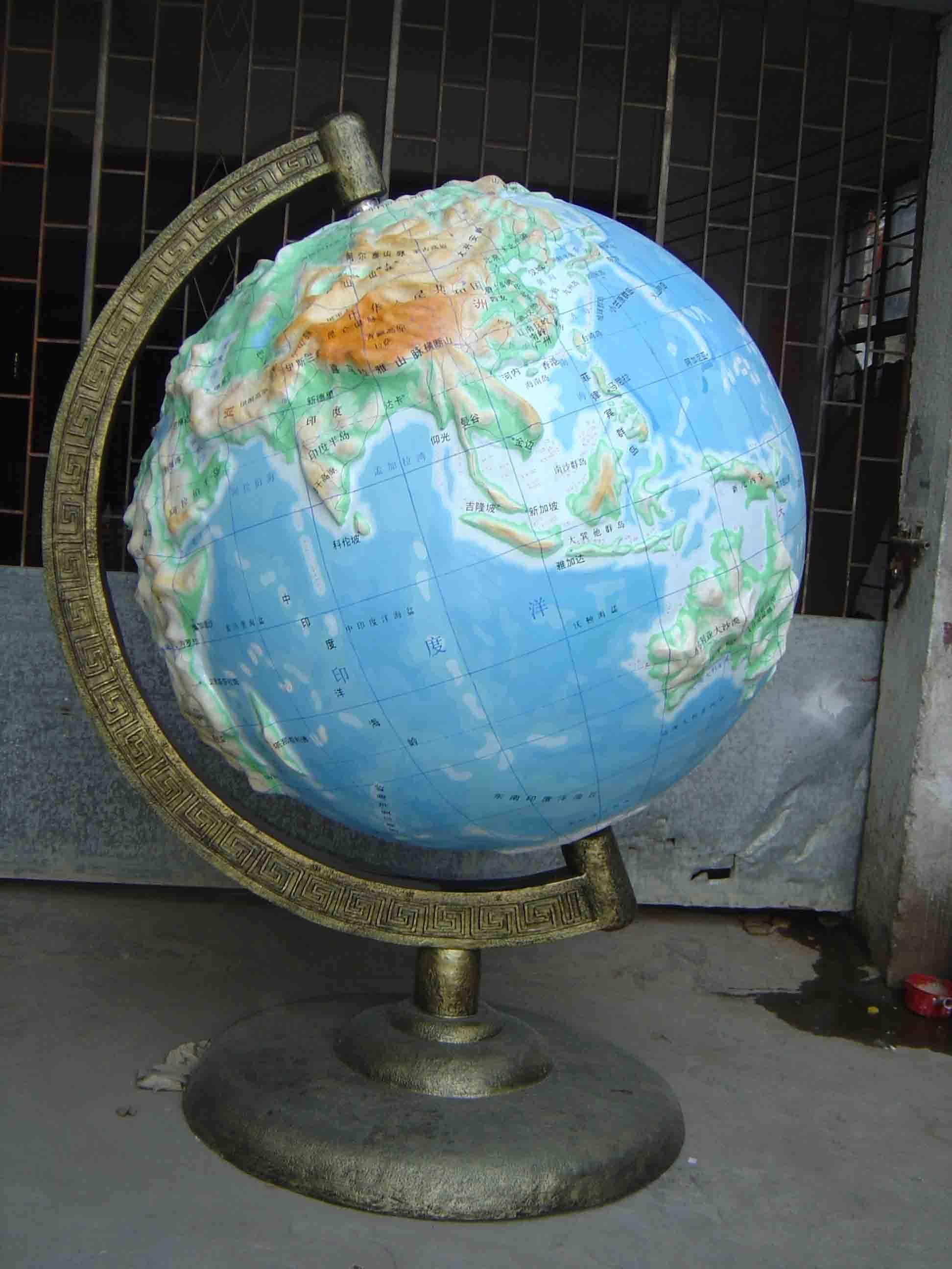 立体地球仪