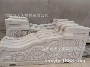 雀替模具尺寸112cm 古建筑模具 专利模具 水泥雀替