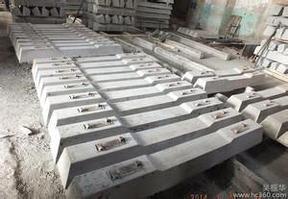 新II型水泥轨枕