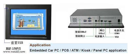 工业平板电脑 硬盘容量的大小和工业平板电脑的运行速度关系不大 无风扇工控机