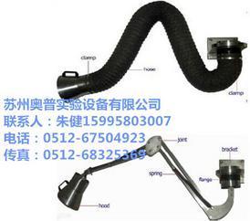 济南吸气臂移动式焊烟净化器万向吸气臂阻燃优质吸气臂柔性360度旋转