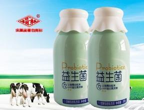 益生菌饮料工厂合作/珠城福淋乳业/益生菌饮料加