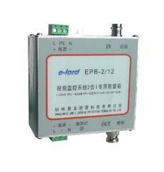 浙江杭州易龙二合一防雷器,安全可靠的二合一防雷器