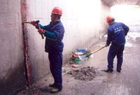 船坞水泥伸缩缝防水堵漏