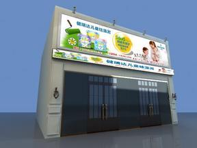 国内资深服务 信誉好的硅藻泥加盟公司,首选广州益康新材料科技