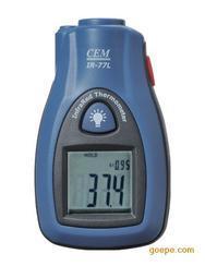 IR-88红外测温仪