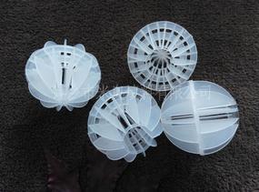 塑料多面空心球 PP多面空心球 优质加厚38mm聚内烯多面空心球