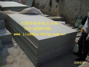 纤维水泥压力板规格|纤维水泥压力板厚度