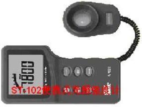便携式光照强度测定仪,光照度计,光照度测定仪,光强度测试仪ST-102