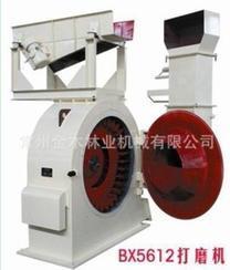 提供BX5610筛环式打磨机