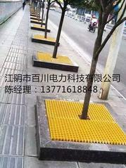 江阴百川玻璃钢护树板