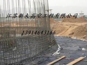 江苏新大供应混凝土烟囱基础防水堵漏