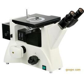 中高端三目倒置金相显微镜FCM5100济南金相独家销售
