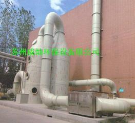 化工厂恶臭气体净化