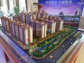建筑模型建筑沙盘