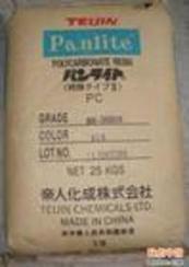 PC ML-1105##光扩散PC##PC ML-1105
