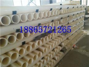 ABS排水管 ABS排水管厂家