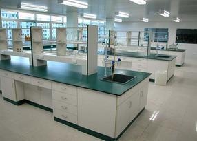 楚雄实验室设备|楚雄检验科实验室装修