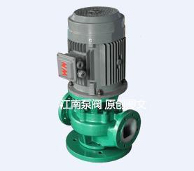GBF型衬氟管道泵-增压泵-立式泵