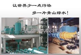 水泵节能改造 华彦邦脱硫泵节能改造服务