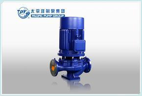 TPG系列单级单吸立式管道离心泵太平洋