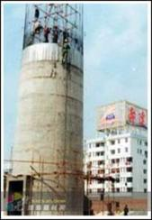 南京钢烟囱刷色环公司/南京烟囱内壁脱硫防腐