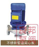 IHG型立式单级不锈钢管道离心泵