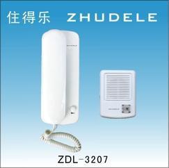 单户型带开锁对讲门铃(ZDL-3207)