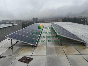 江苏南京太阳能发电 南京光伏发电太阳能光伏发电南京分布式光伏发电南京分布式太阳能发电