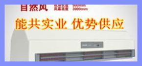 FY-25ESCW2松下电辅加热遥控型风幕机