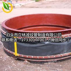 邯郸波纹管补偿器 膨胀节 非金属补偿器 非金属膨胀节