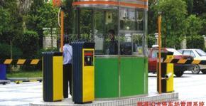 东莞房地产停车场系统管理,东城停车场场承接工程、万江道路划线标识、南城一进一出停车场收费系统