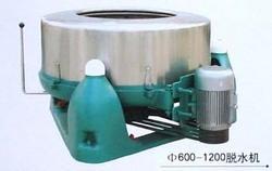 供应工业脱水机,全不锈钢脱水机,离心脱水机,甩干机