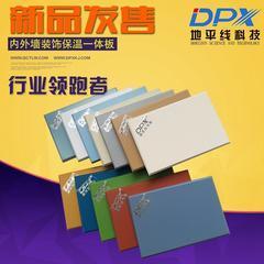 UV氟碳清洁板|UV氟碳清洁板不起皮