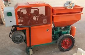 优质柱塞式砂浆喷涂机