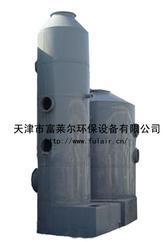 优质,酸雾净化塔,酸雾净化器,酸雾吸收器