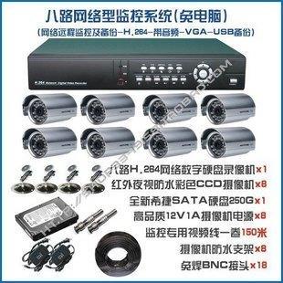组装监控摄像头配件_昆山监控安装/昆山 摄像头 安装/昆山 监控 系统安装