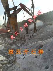 大型岩石静态爆破施工机械
