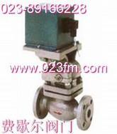 GZYS高压电磁阀&重庆阀门&重庆电磁阀阀门