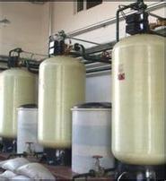 工业软化水设备 全自动软化水设备 小型软化水设备