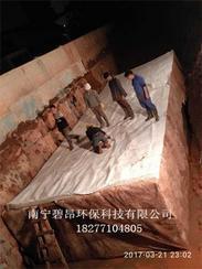 广西百色地埋式雨水收集设备,玻璃钢雨水收集系统