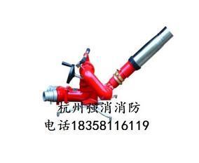 欢迎咨询浙江衢州强消消防移动式消防水炮厂家直销