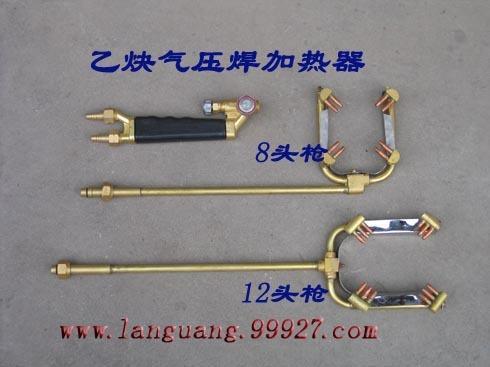 气压对焊机加热器(焊炬)图片